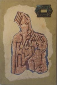 Insieme, 35x51 cm. RETRO: Insieme; Repertorio Uno; da Ubicumque felix.